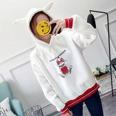 【GZ34】韓版卡通兔耳朵加厚加絨連帽衛衣(抗起球)   時尚休閒百搭長袖帽T