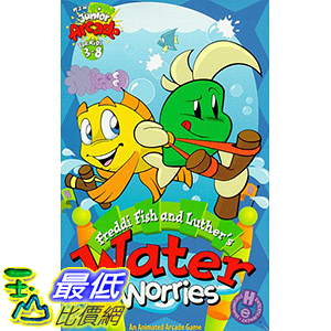 [106美國暢銷兒童軟體] Freddi Fish and Luther s Water Worries - PC