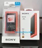平廣 組合方案 SONY NW-A55 紅色 隨身聽 + 果凍套 CKM-NWA50 紅色 ( MP3 WALKMAN