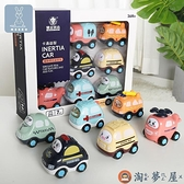 兒童回力車慣性小汽車工程車男孩寶寶玩具車【淘夢屋】