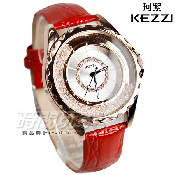 KEZZI珂紫 都會時尚腕錶 紅x玫瑰金色 皮革錶帶 女錶 創意流沙晶鑽皮革腕錶 水晶 KE742玫紅