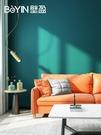 壁紙 現代簡約純色無縫全屋羊絨素色墻布臥室客廳壁布北歐式高檔墻壁紙 現貨快出YJT
