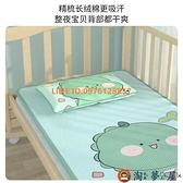 嬰兒涼席幼稚園寶寶冰絲兒童嬰兒床四季透氣可洗吸汗涼墊【淘夢屋】