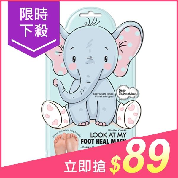 韓國 Look At Me 保濕足膜(1對入)【小三美日】$99