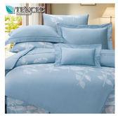 頂級TENCEL天絲60支【貝妮卡~藍】加大兩用被床包四件式床組 裸睡寵愛款 洛莉亞