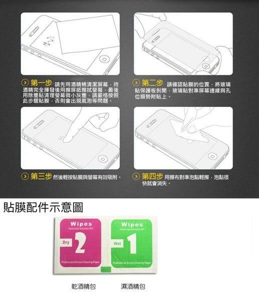 【2片裝】台灣小米手環3 原廠 貼膜,小米手環 3代 螢幕 保護貼【不含主機,適用小米手環3代】
