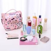 韓國簡約便攜旅遊出差洗漱包 (卡通小號) 旅行化妝包 收納包 大容量多功能