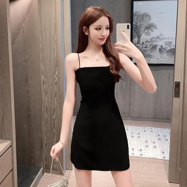 吊帶連衣裙女夏2020新款氣質收腰禮服黑色內搭打底裙赫本小黑裙秋