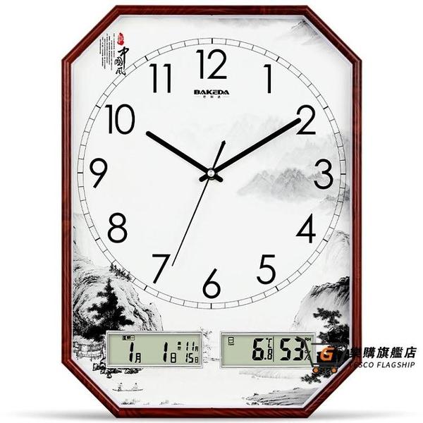 掛鐘 新中式掛鐘靜音簡約時鐘家用客廳鐘錶個性時尚掛錶北歐創意石英鐘T