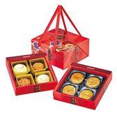 綠緣寶 M4綜合乳酪酥月餅雙層禮盒