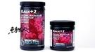 BWA【鈣、鎂、鍶 粉劑】【450g】綜合營養添加 仿造天然珊瑚元素比例 W133 魚事職人