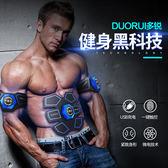 運動健身器材家用腹肌輪訓練鍛練肌肉懶人收腹機男士健腹器腹部貼 綠光森林