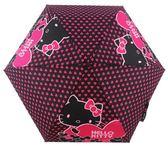 【卡漫城】Hello Kitty 三折傘 雨傘 ㊣版 凱蒂貓 三麗鷗 超細 遮陽 洋傘 超輕