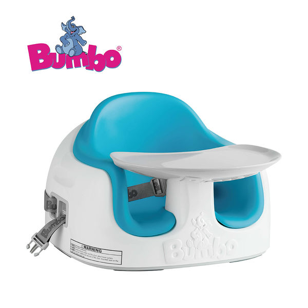 【南非 Bumbo】多功能型幫寶椅-藍色