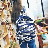 涂鴉條紋韓版帆布包 女後背包《印象精品》b1550
