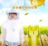 防蜂服 養蜂服防蜂衣全套透氣型專用半身養蜜蜂工具蜂箱防蜂帽防蜂服 夢藝家