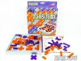 小乖蛋桌游角斗士棋2-4人版三角塊 方塊方格游戲益智游戲玩具