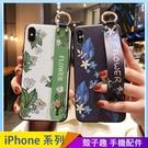 五瓣花葉腕帶軟殼 iPhone 12 mini iPhone 12 11 pro Max 手機殼 藍彩楓葉 雛菊花朵 影片支架 全包防摔殼