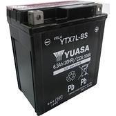 YUASA 湯淺 YTX7L-BS 機車電瓶/電池 正廠零件★全館免運費★『電力中心』