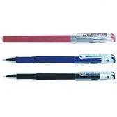 【奇奇文具】巨倫 A-1329 0.5mm 考試專用中性筆
