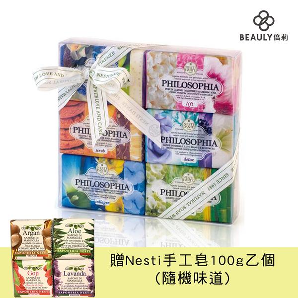NESTI DANTE 那是堤 義大利手工皂 時尚能量禮盒 150gX6入 贈小香皂《BEAULY倍莉》