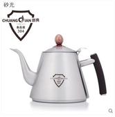 茶具煮水壺304不銹鋼水壺電磁爐電熱壺((304款)CD-294S)