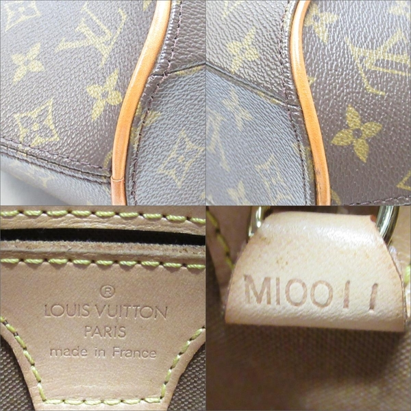 LV 原花手提包Ellipse PM 【二手名牌BRAND OFF】