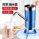 雙泵桶裝水抽水器電動飲水機家用大純凈水桶壓水器自動出水器礦泉 快速出貨