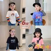 童裝女寶寶秋裝卡通假兩件兒童長袖T恤潮時尚女童上衣【淘嘟嘟】