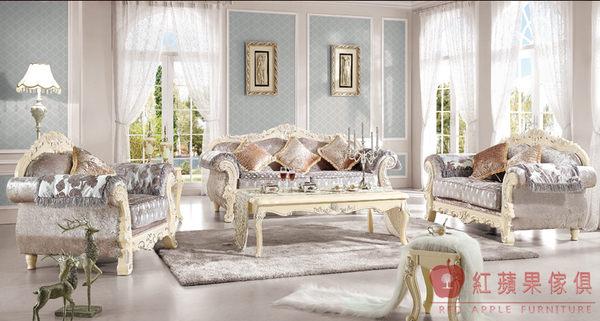 [紅蘋果傢俱] 9828 伯爵系列 歐式 英式 古典 奢華 真皮 沙發組 皮沙發 雙面雕花 大理石茶几 角几