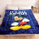 HO KANG 迪士尼授權 法蘭絨雙面毯被-米奇世界-藍
