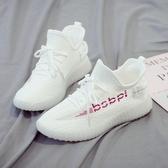 椰子鞋韓版ulzzang學生椰子鞋女2020夏季新款休閑透氣運動鞋女跑步鞋潮 玩趣3C