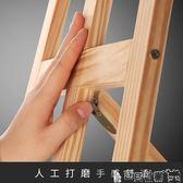 畫板畫架 畫架寫生畫板支架式速寫板素描實木木質畫板多功能 寶貝計畫