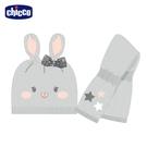chicco-典雅小兔-羊毛混紡造型針織帽+圍巾配件組-小兔