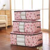 棉被收納裝被子棉被的袋子衣服整理袋衣物收納袋透明家用特大號防潮打包袋