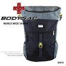 深藍機能運動休閒後背包 採用專業耐磨&YKK大拉頭  AMINAH~【BODYSAC B9876】