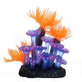 一佳寵物館 仿真珊瑚海膽仿真海葵軟體水中布景魚缸裝飾水族箱造景裝飾用品