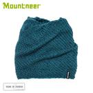 【Mountneer 山林 針織保暖圍脖兩用帽《土耳其藍》】12H67/毛線帽/圍脖