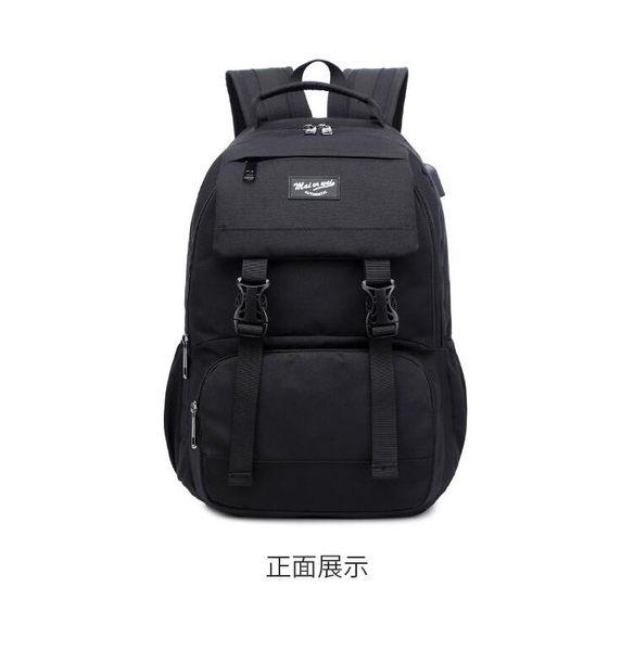 2019男士新款中學生書包學院風雙肩包 休閑旅行韓版時尚書包 耐磨包包包蓋式背包 男款肩包