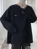 男裝秋季新款簡約純色長袖T恤男韓版寬鬆打底衫青少年上衣『小淇嚴選』