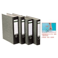 [奇奇文具]【LEITZ 檔案夾】1104 拱型檔案夾/文件夾/資料夾/ 318×52x285mm