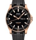 MIDO 美度 Ocean Star 海洋之星潛水腕錶(M0264303705100)玫瑰金/42mm