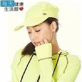 【海夫】HOII正式授權 SunSoul 后益涼感 防曬 高爾夫運動帽(黃)