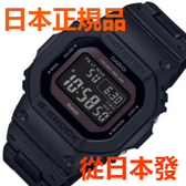 新品 日本正規品 CASIO 卡西歐 G-SHOCK MULTI BAND 6 已安裝藍牙 太陽能電波手錶 男士手錶 GW-B5600BC-1BJF