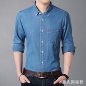 中大尺碼牛仔襯衫 秋季牛仔襯衫男長袖青年棉質水洗免燙寬鬆上衣 DR5495【男人與流行】