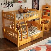 櫸木實木床兒童床男孩女孩實木子母床高低床雙層床上下床母子床wy