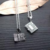 【5折超值價】經典潮流歐美復古聖經造型男女款鈦鋼項鍊