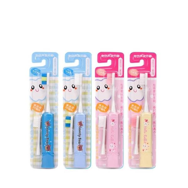 電動牙刷軟毛聲波小頭自動防水卡通牙刷