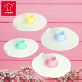【MULTEE 摩堤】12cm花朵矽晶杯蓋 (4入/組)奶油黃+冰雪藍*2