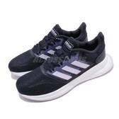 adidas 慢跑鞋 Runfalcon 藍 紫 女鞋 運動鞋 休閒鞋【ACS】 EG8626